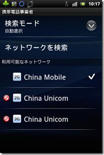 screenshot_2012-01-08_1017