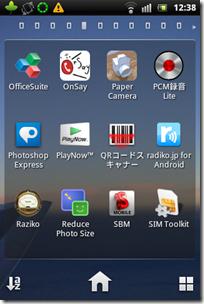 screenshot_2012-01-14_1238